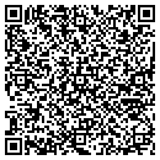 QR-код с контактной информацией организации WinBild