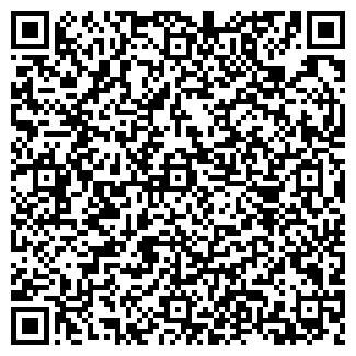 QR-код с контактной информацией организации Геропласт