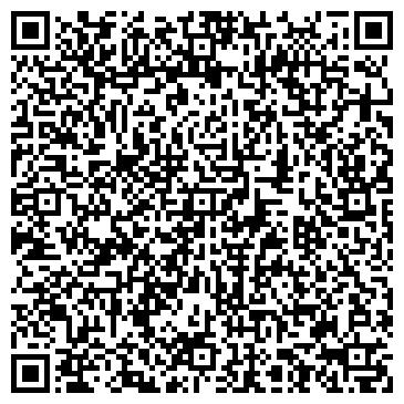 """QR-код с контактной информацией организации интернет -магазин """"Silver15"""""""