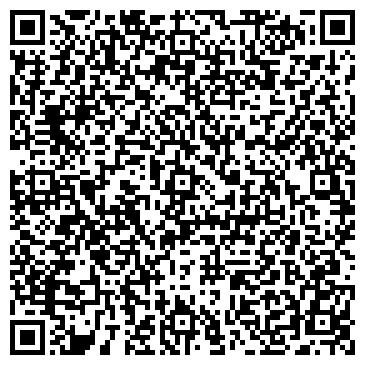 QR-код с контактной информацией организации ЛЕКС ЮРИДИЧЕСКАЯ КОНТОРА