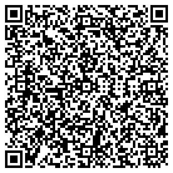 QR-код с контактной информацией организации Нила Вик