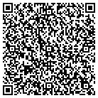QR-код с контактной информацией организации «Новый Квартал»