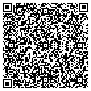 QR-код с контактной информацией организации БЕЗАНТ-1