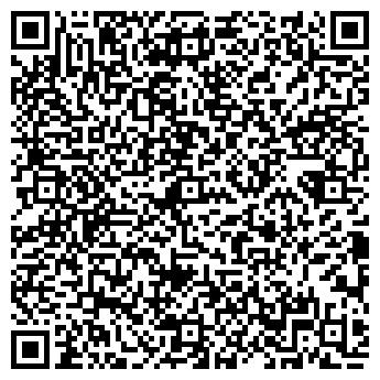 QR-код с контактной информацией организации Ч.П.Алекс