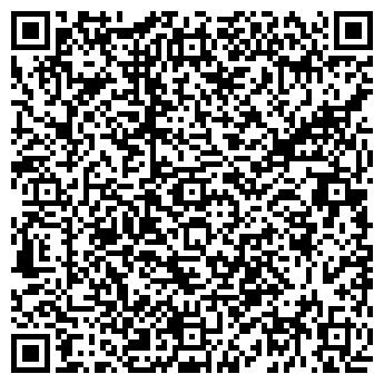 """QR-код с контактной информацией организации ООО """"VVV"""""""