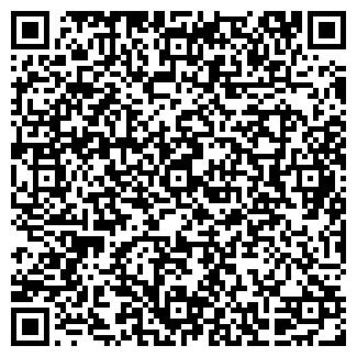 """QR-код с контактной информацией организации ФОП """"REd"""""""