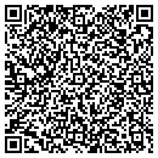 QR-код с контактной информацией организации киндерман