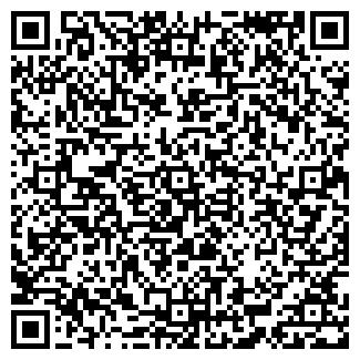 QR-код с контактной информацией организации Общество с ограниченной ответственностью Цем-лит
