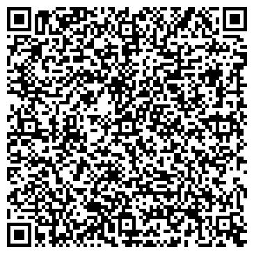 QR-код с контактной информацией организации Дистрейд Дон, ООО