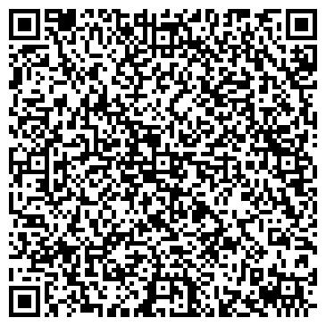 QR-код с контактной информацией организации Тен ЛТД, ООО