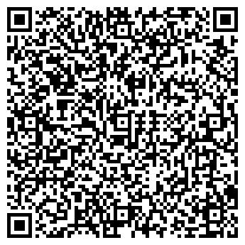 QR-код с контактной информацией организации АКРУМ-СТРОЙ