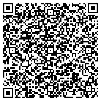 QR-код с контактной информацией организации Досконалий штрих, ЧП