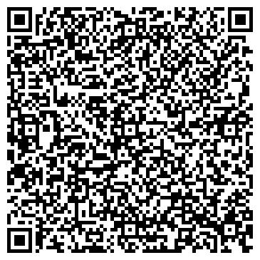 QR-код с контактной информацией организации Афган Профи, ООО