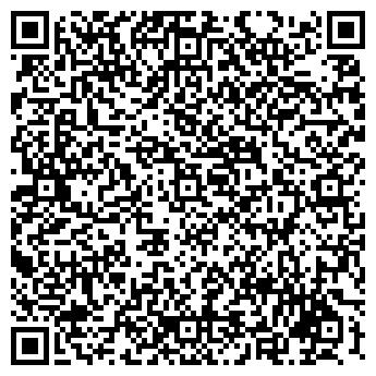 QR-код с контактной информацией организации ДЕКОР БЕТОН