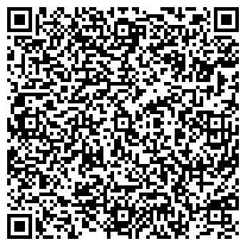 QR-код с контактной информацией организации Примьер паркет, ООО