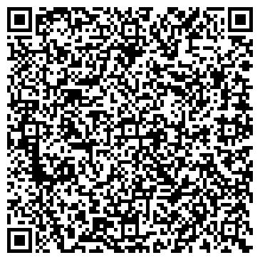 QR-код с контактной информацией организации Статус-бетон, ООО