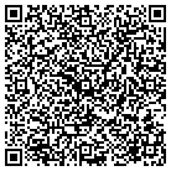 QR-код с контактной информацией организации Ярмак, CПД