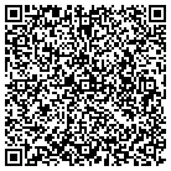 QR-код с контактной информацией организации Алаваст, ООО