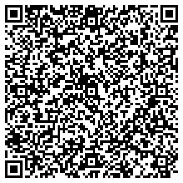 QR-код с контактной информацией организации Каменяр, ЧП