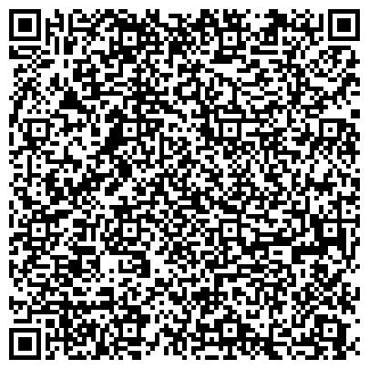 QR-код с контактной информацией организации Запорожское карьероуправление, ОАО