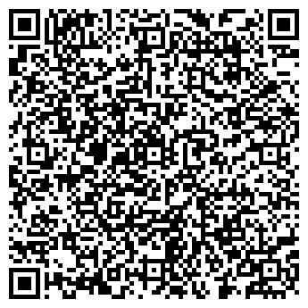 QR-код с контактной информацией организации ТЮД, ООО