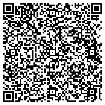QR-код с контактной информацией организации Эдера - 11, ООО