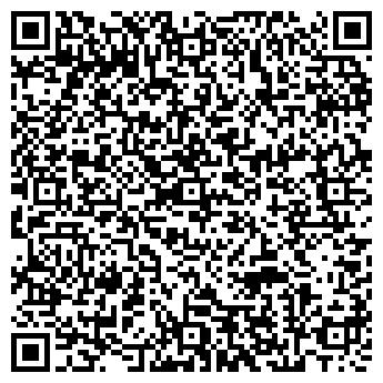 QR-код с контактной информацией организации КВ-Стоун, ООО