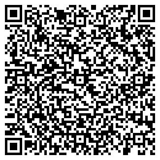 QR-код с контактной информацией организации Автобетон, ООО