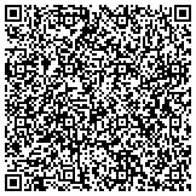QR-код с контактной информацией организации Белоцерковский гранитный карьер, ОАО