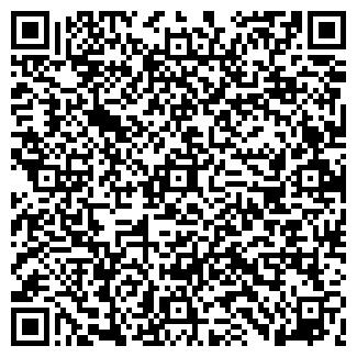 QR-код с контактной информацией организации Дикро, ООО