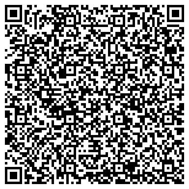 QR-код с контактной информацией организации Мокрянский каменный карьер-3, ООО