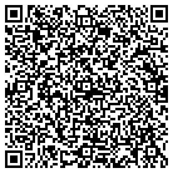 QR-код с контактной информацией организации Д-Дизайн Экспресс, ООО