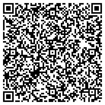 QR-код с контактной информацией организации Сталекс, ООО