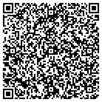 QR-код с контактной информацией организации ЛЕССЕРВИС ТОО