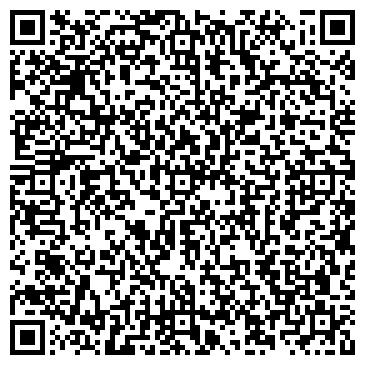 QR-код с контактной информацией организации Кремтрансавто, ООО