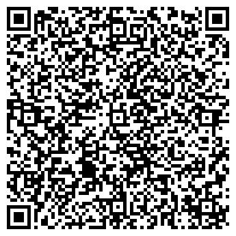QR-код с контактной информацией организации Астра-БФ, ЧП