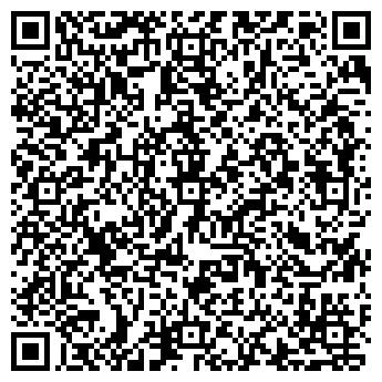QR-код с контактной информацией организации Гефест и К, ООО