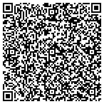 QR-код с контактной информацией организации Специзол, ООО