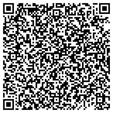 QR-код с контактной информацией организации Бетоникс, ООО