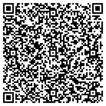 QR-код с контактной информацией организации Кровля Да, ООО