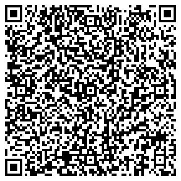 QR-код с контактной информацией организации Спецсталь, ЧП