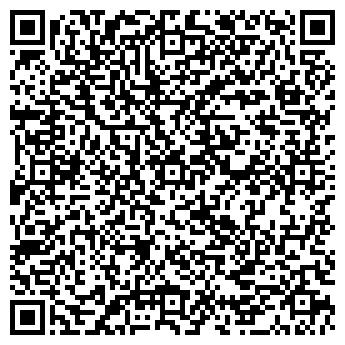 QR-код с контактной информацией организации Алюсервис, ООО