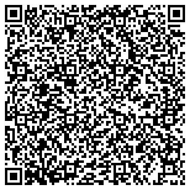QR-код с контактной информацией организации Завод стальных конструкций, ЧП