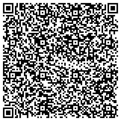 QR-код с контактной информацией организации Специалист Украина (Фахівець Україна), ООО