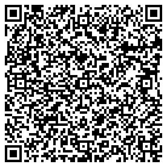 QR-код с контактной информацией организации Конард, ООО