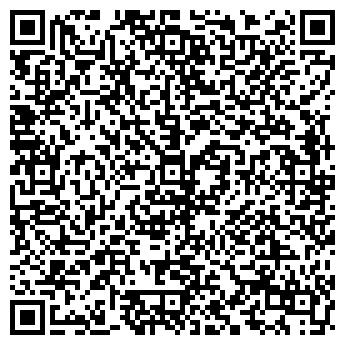QR-код с контактной информацией организации Аужур, Компания
