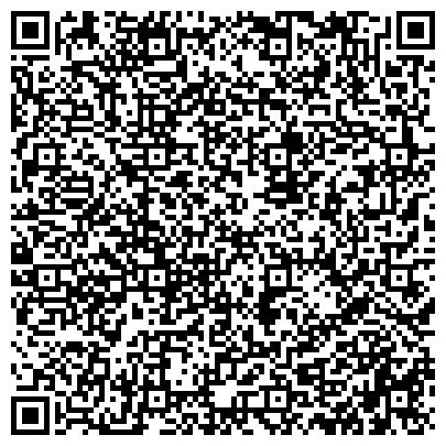 QR-код с контактной информацией организации Ровенский завод сверхпрочных железобетонных конструкций, ПАО