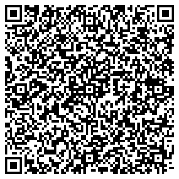 QR-код с контактной информацией организации Вир металл, ООО (Vir metall)