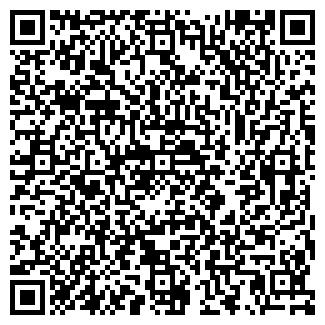 QR-код с контактной информацией организации Лидер Комфорта, OOO