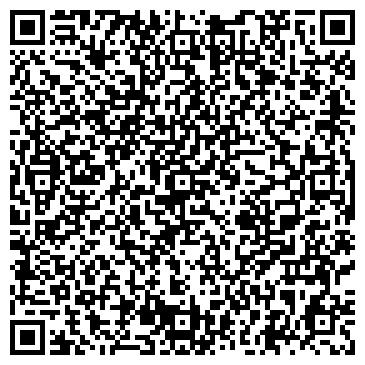 QR-код с контактной информацией организации Экокамень, ООО